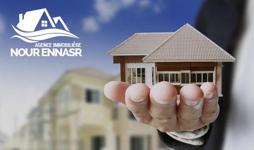 LAgence Immobilire NOUR ENNASR Est Une Agence Cre En 2011 Dans Le But Dimpulser Et Promouvoir Limmobilier Industriel Tunisie
